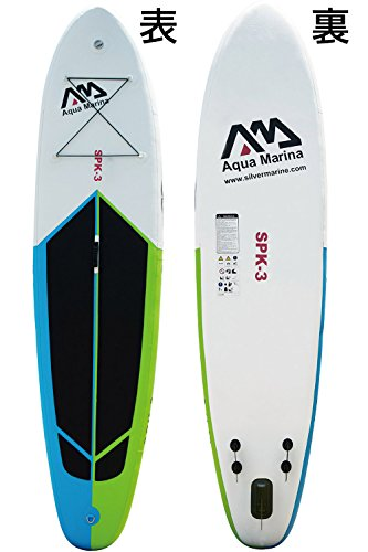 Spk 3 Inflatable Stand Up Paddle Board Isup Inflatable